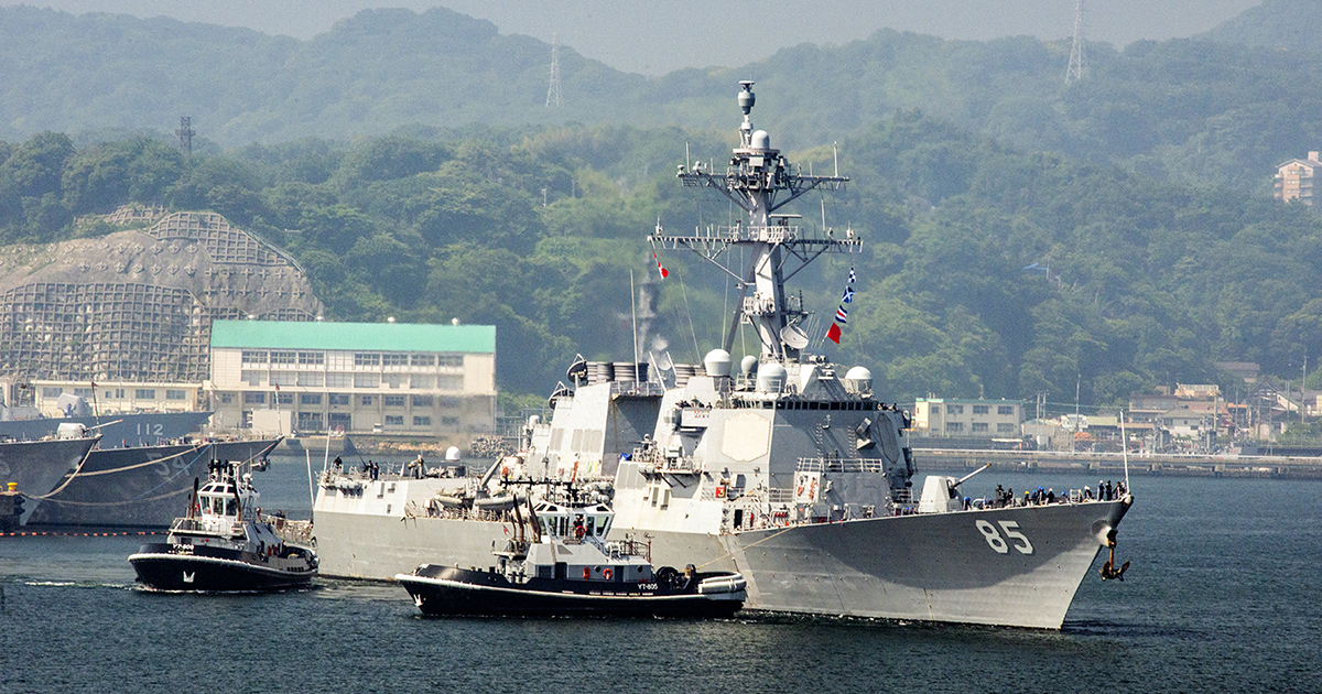 US Challenges Russian Claims in Sea of Japan | Defense | News