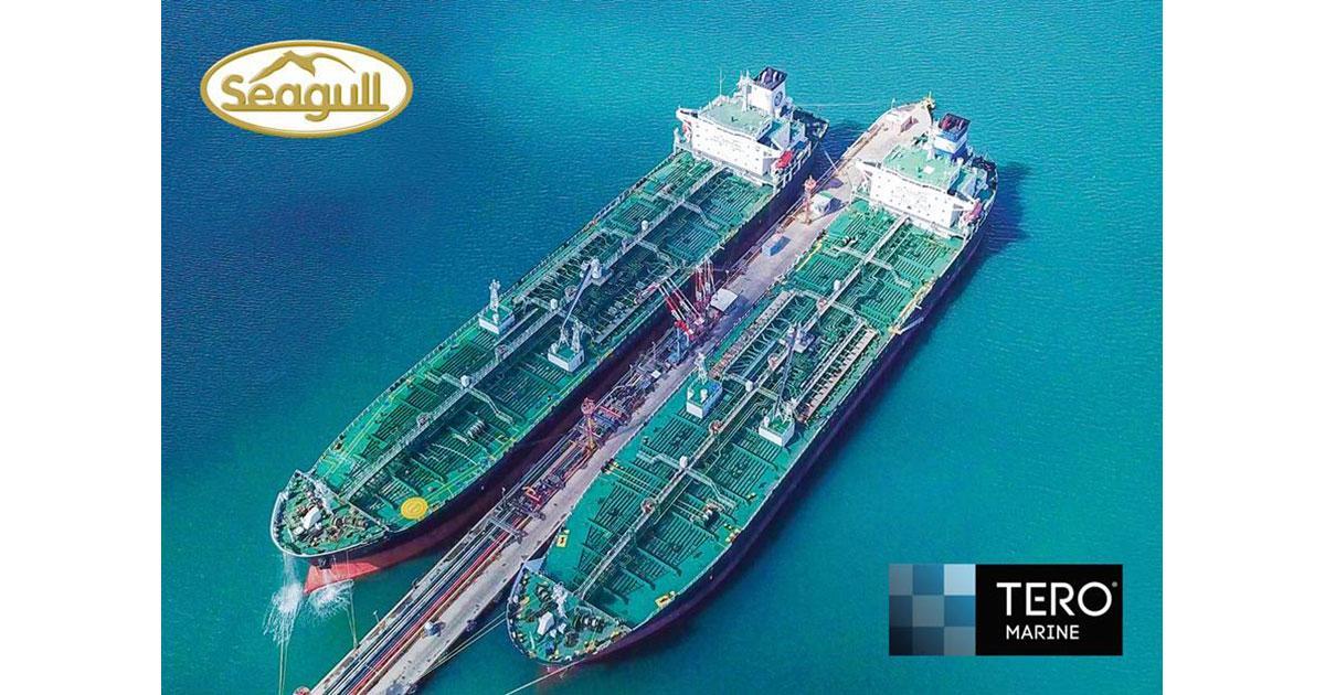 Seagull Maritime Acquires Software Company Tero Marine