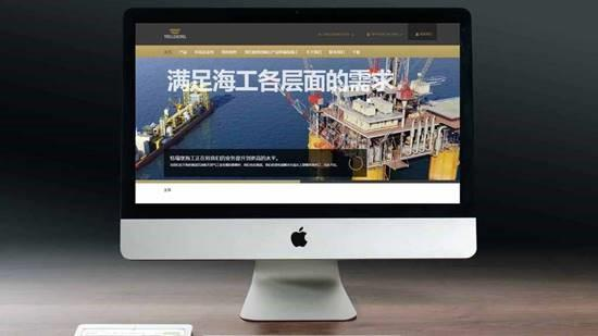 China website