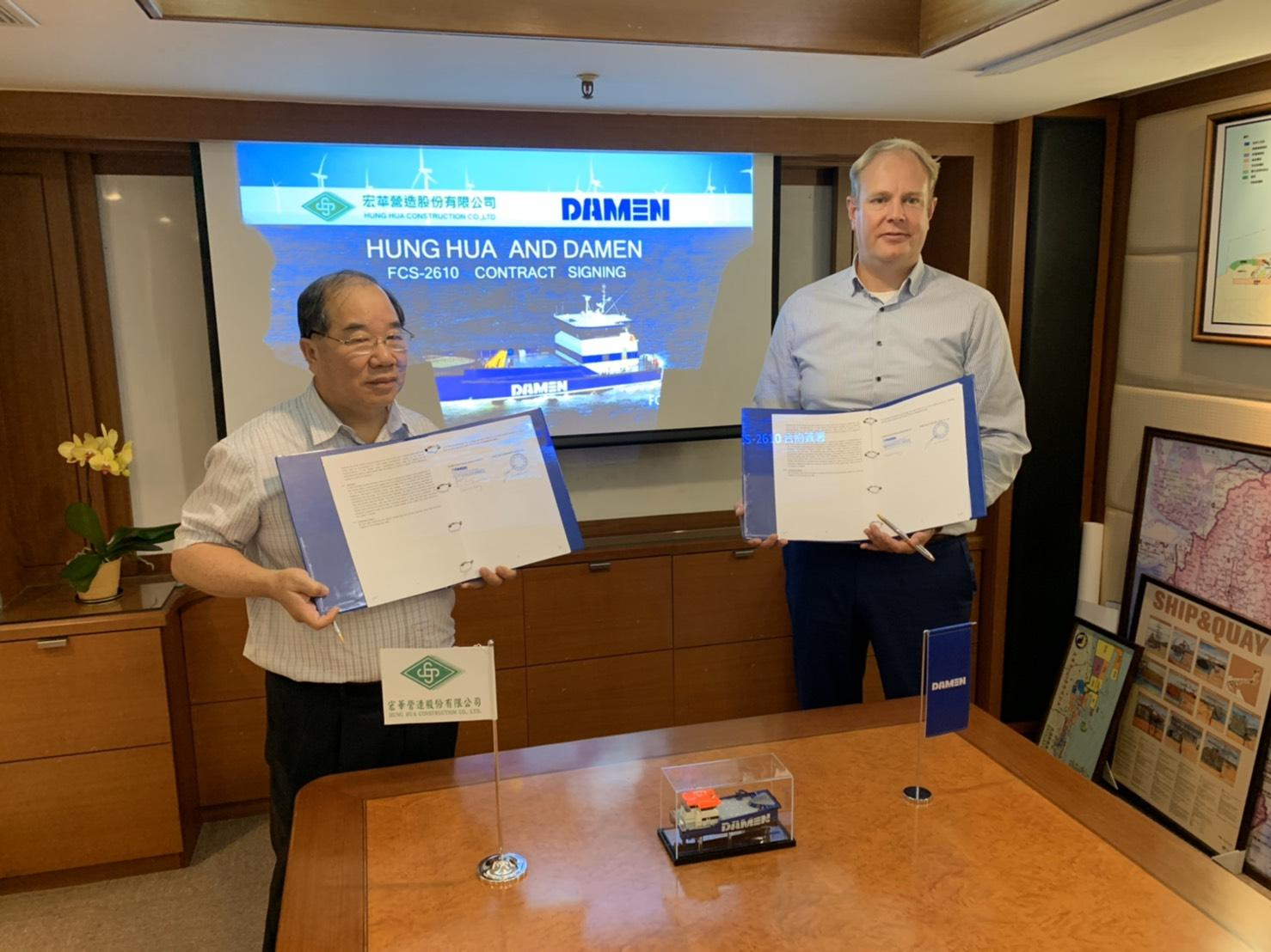 2 Hung Hua Construction and Damen contract signing